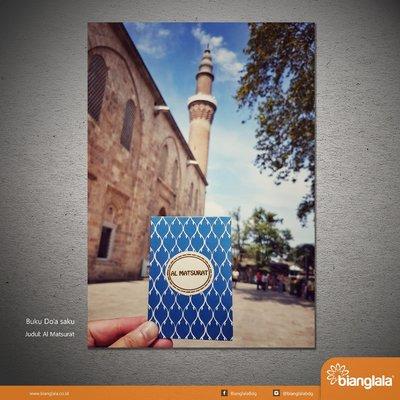 budoku al matsurat at Bursa mosque