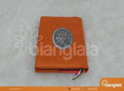 buku pengajian (orange)1