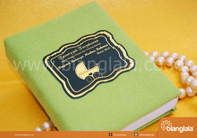 buku pengajian tasmiyah (tasyakuran akikah gunting rambut)