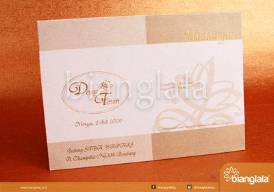 kartu undangan soft cover 3d