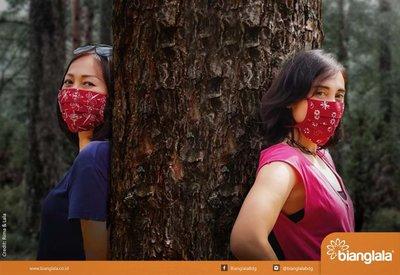masker batik1